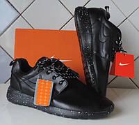 Кроссовки мужские кожа - Nike Roshe Black. Модель 2017 года, реплика