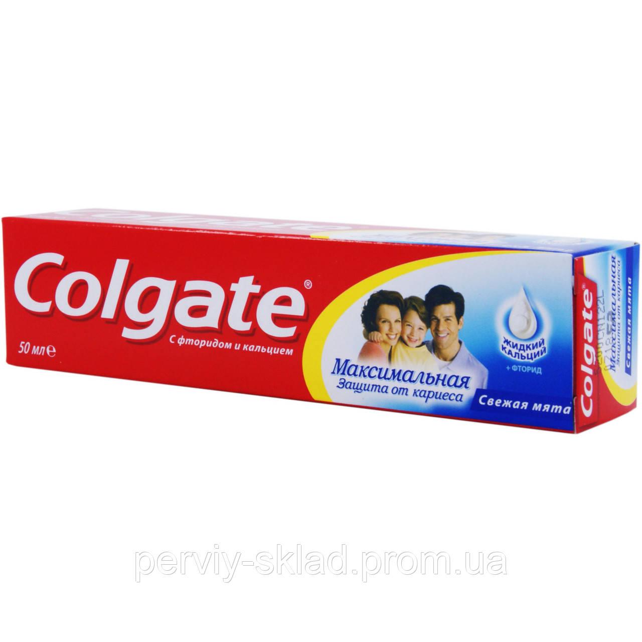 Зубная паста Colgate 50 мл