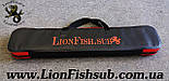 Сумка-Чехол для Подводного Ружья от производителя LionFish.sub, фото 2