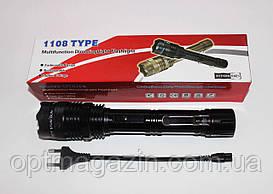 Акумуляторний ліхтарик відлякувач собак 1108