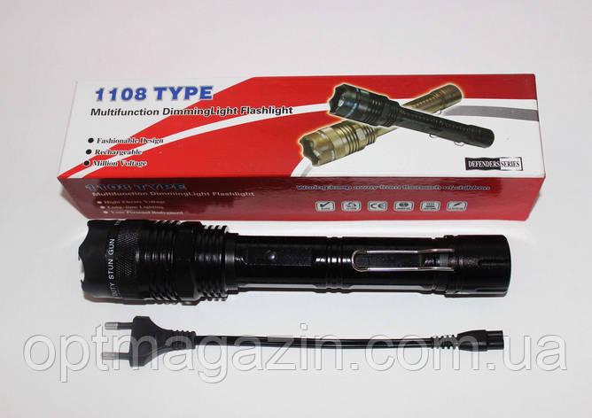 Акумуляторний ліхтарик відлякувач собак 1108, фото 2