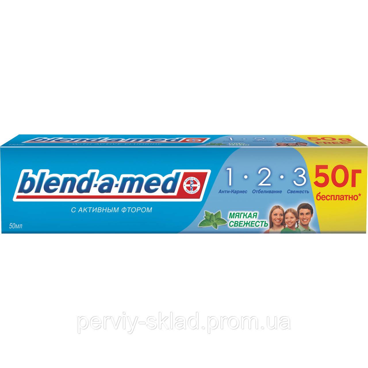 Зубная паста Blend-a-med 50 мл