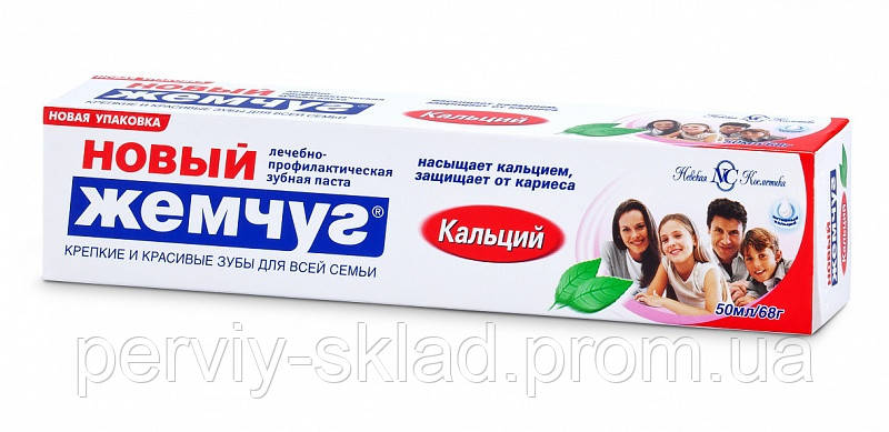 Зубная паста  Новый Жемчуг 50 мл