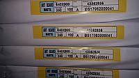 Бумага мелованная C2S Китай matte 350грм. 640х900