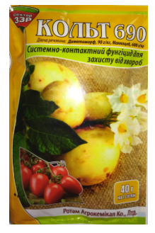 Контактно-системный фунгицид Кольт Саммит-Агро (Украина) 40 г — для защиты винограда и ряда овощей, фото 2