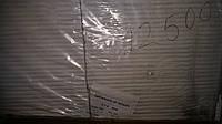 Бумага мелованная C2S Китай ART PAPER GHS silk 80грм. 700х1000