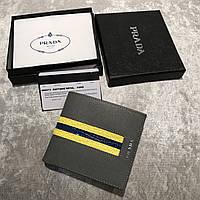 Бумажник мужской Prada, фото 1