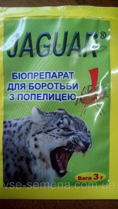 Ягуар биопрепарат для борьбы с тлей 3 г