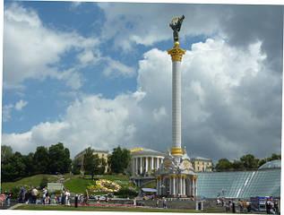с 28.06 по 01.07 Call-Centr магазина работать не будет с связи с Днем Конституции Украины