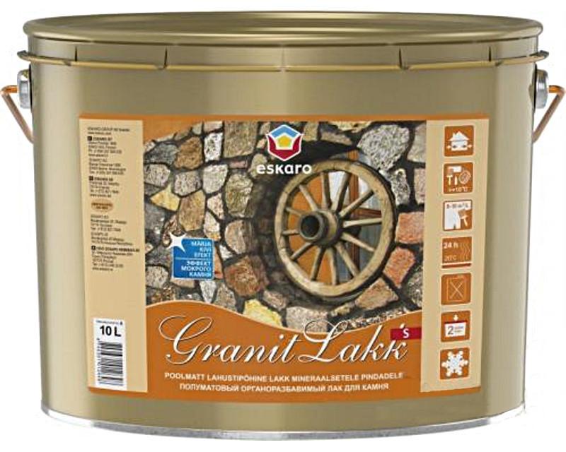 Лак влагозащитный ESKARO GRANIT LAKK S для тротуарной плитки 10л
