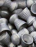 Кулі Шершень (0.62 м, кал. 4.5 мм / 400 шт), фото 2
