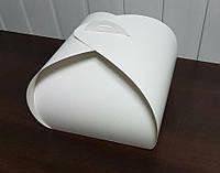Коробки для тортов, чизкейков, пирожных Белые(Упаковка 3 шт.)