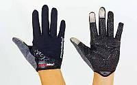 Велоперчатки закрытые MADBIKE SK-13 (черный)