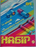 Картон цветной А4 Тетрадь 14 лист.(490398)
