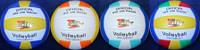 Мяч волейбол BT-VB-0029 280г 4цв.ш.к./50/(BT-VB-0029)