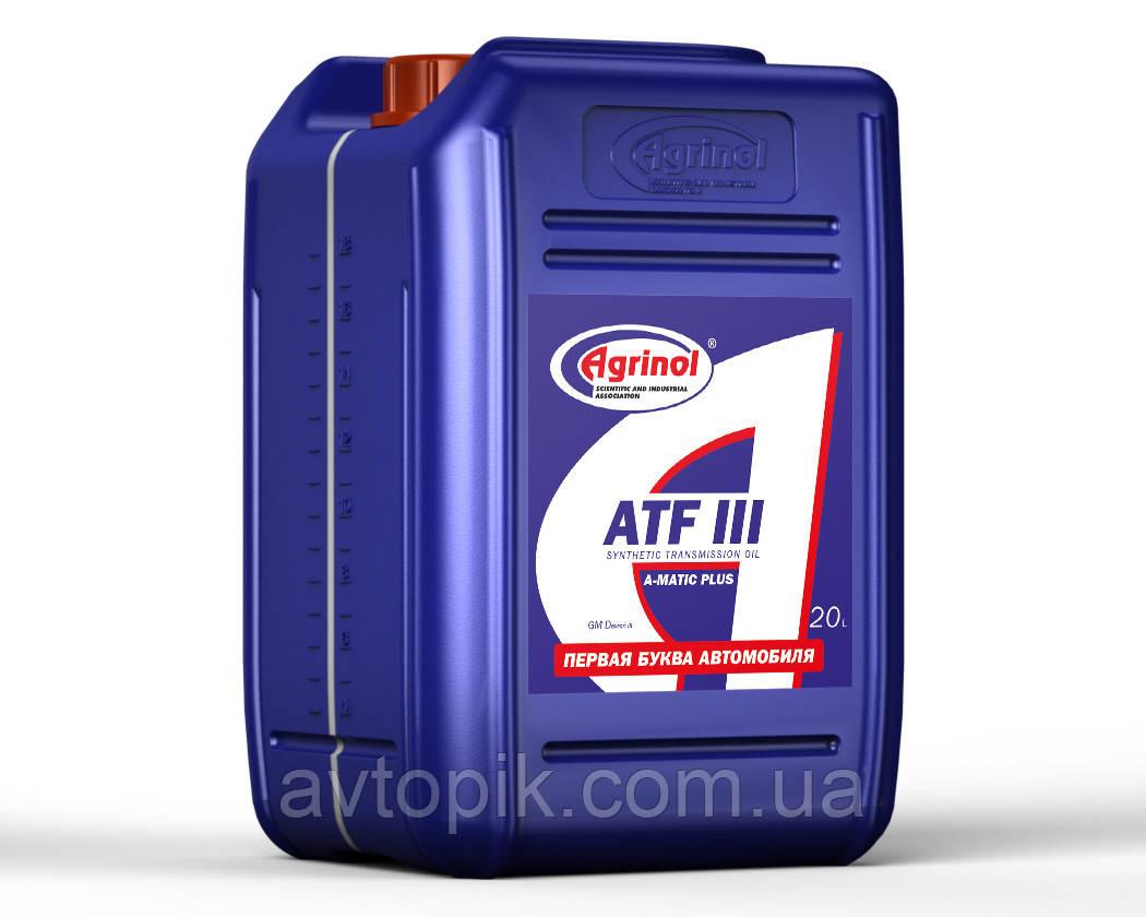 Трансмиссионное масло Agrinol ATF III (20л.)