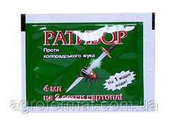 Ратибор 4 мл (системно-контактный инсектицид)