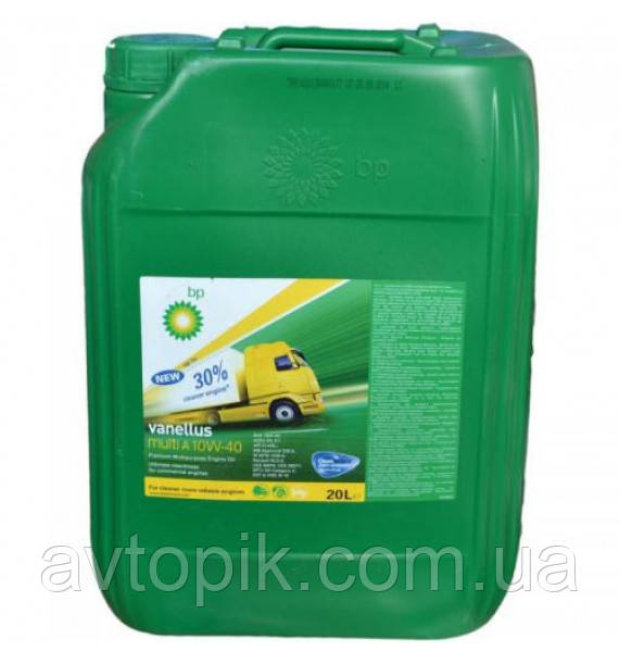 Моторное масло British Petroleum Vanellus Multi А CI-4/SL 10W-40 (20л.)