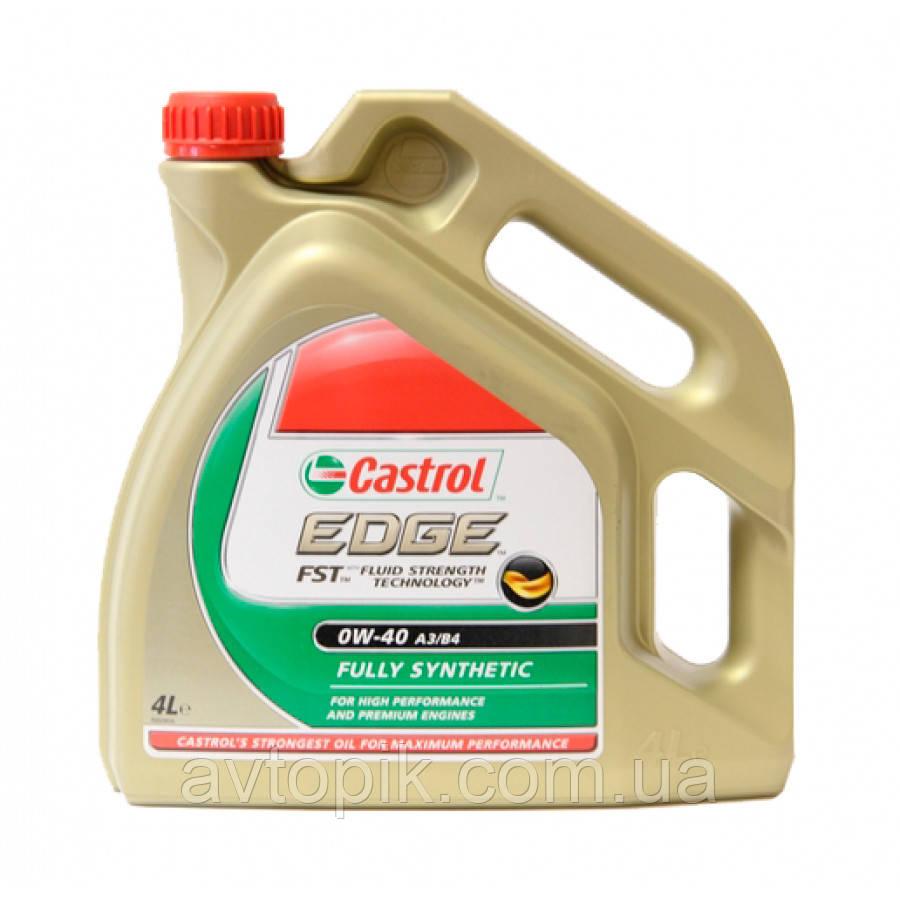 Моторное масло Castrol EDGE А3/В4 0W-40 (4л.)