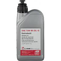 Трансмиссионное масло FEBI GL-5 75W-80 (1л.)
