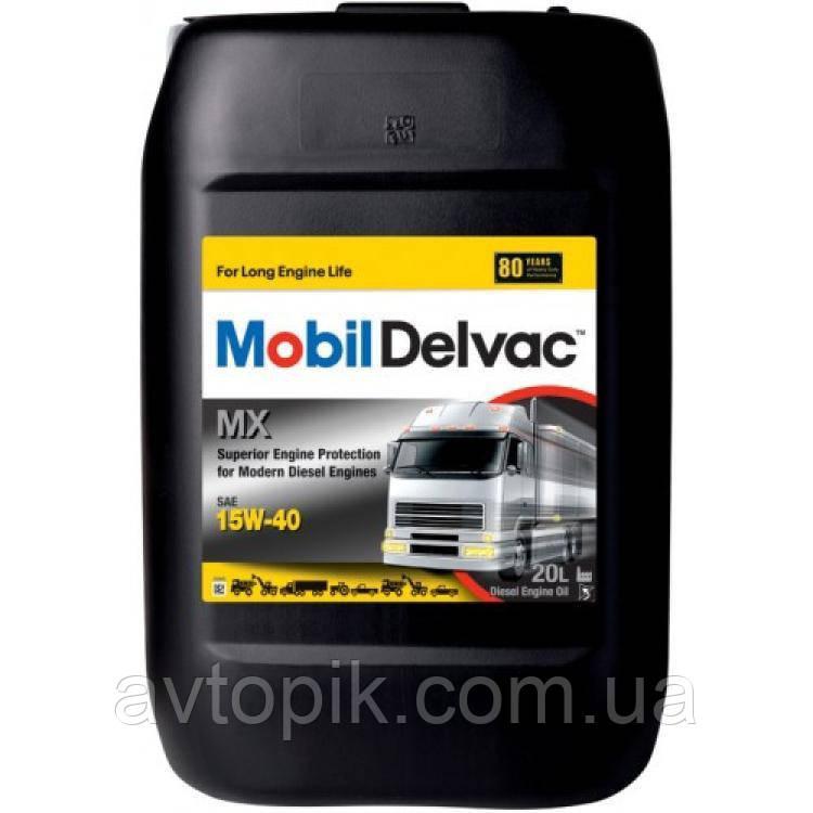 Моторное масло Mobil Delvac MX CI-4/SL 15W-40 (20л.)