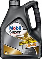 Моторное масло Mobil Super 3000 SN/SM 5W-40 (4л.)