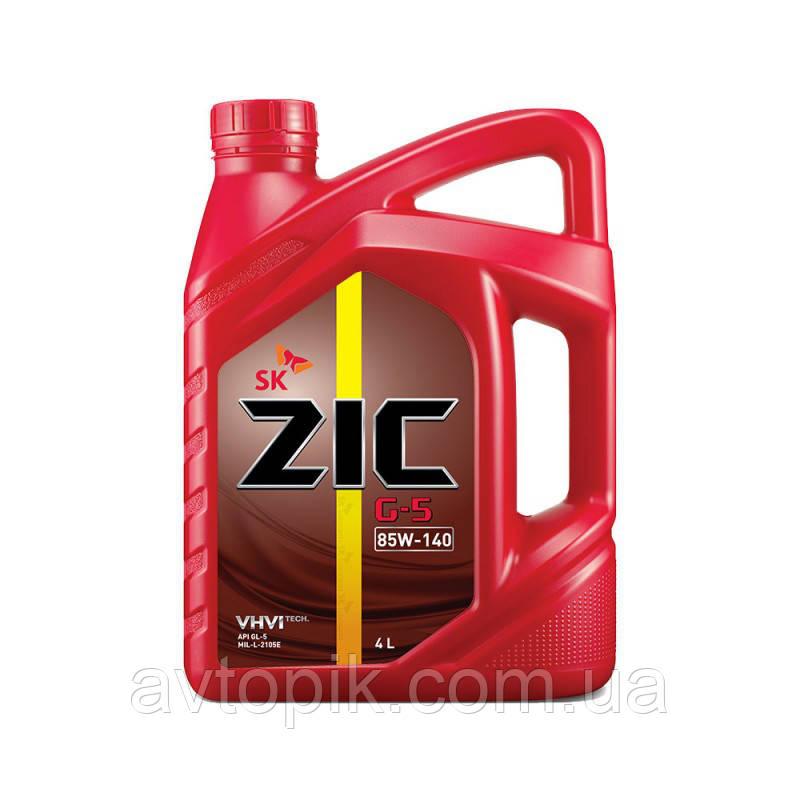 Трансмиссионное масло ZIC G-5 85W-140 (4л.)