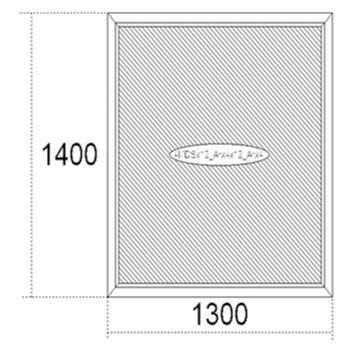 Металопластикове вікно R-500