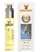 Chic Shaik Arabia No.33 - Pheromone Tube 45ml