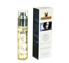 Amouage Memoir for Man - Pheromone Tube 45ml
