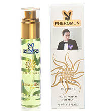 Amouage Sunshine for Man  - Pheromone Tube 45ml