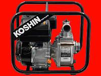 Мотопомпа для слабозагрязненной воды KOSHIN STV-50X-BAE-0