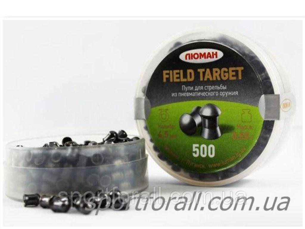 """Пули """"Люман"""" Field Target 0,55 г 500 шт./уп."""