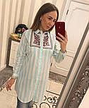 Женская стильная удлиненная рубашка в полоску с вышивкой (3 цвета), фото 2