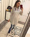 Женская стильная удлиненная рубашка в полоску с вышивкой (3 цвета), фото 3