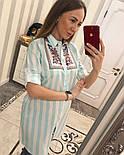 Женская стильная удлиненная рубашка в полоску с вышивкой (3 цвета), фото 4