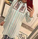 Женская стильная удлиненная рубашка в полоску с вышивкой (3 цвета), фото 5