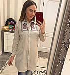 Женская стильная удлиненная рубашка в полоску с вышивкой (3 цвета), фото 7