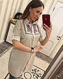 Женская стильная удлиненная рубашка в полоску с вышивкой (3 цвета), фото 9