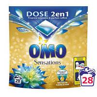 Капсулы для стирки универсальные OMO Sensations, 28 шт.