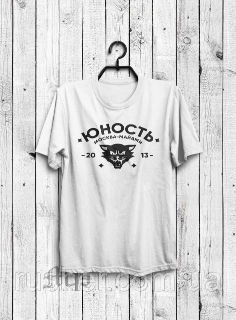 Купить футболку Юность