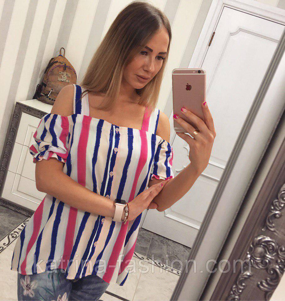 Женская стильная блуза в полоску с открытыми плечиками (2 цвета)