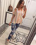 Женская стильная блуза в полоску с открытыми плечиками (2 цвета), фото 2