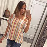 Женская стильная блуза в полоску с открытыми плечиками (2 цвета), фото 3