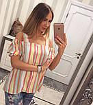 Женская стильная блуза в полоску с открытыми плечиками (2 цвета), фото 4