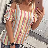 Женская стильная блуза в полоску с открытыми плечиками (2 цвета), фото 5