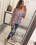 Женская стильная блуза в полоску с открытыми плечиками (2 цвета), фото 6