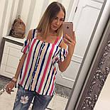 Женская стильная блуза в полоску с открытыми плечиками (2 цвета), фото 7