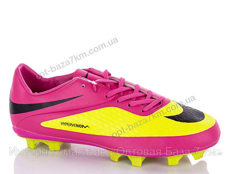 Бутсы мужские New shoes 1029-1-15 (40-45) - купить оптом на 7км в одессе 6371ef5d93d