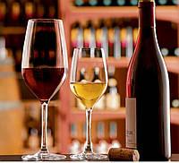 Бокал для красного вина Arcoroc Селест. 580 мл N3210